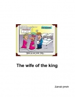 The wifes of the king