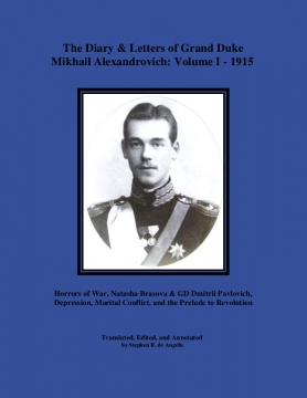 The Diary & Letters of Grand Duke Mikhail Alexandrovich: Volume I - 1915