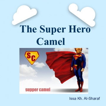 The Super Hero Camel