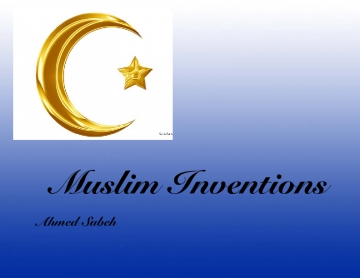 Muslim Inventions and Their Effect on our Daily Lives