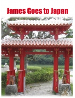 James Goes to Japan
