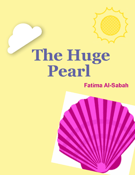 The Huge Pearl