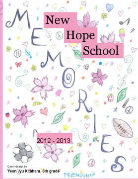 New Hope School 2012 -2013