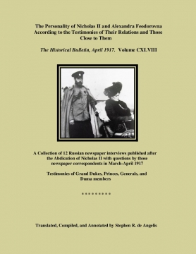 The Personality of Nicholas II and Alexandra Feodorovna: The Historical Bulletin, April 1917.  Volume CXLVIII
