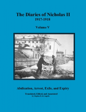 The Diaries of Nicholas II: 1917-1918 - Vol. V