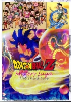 Dragon Ball Z Mystery Saga
