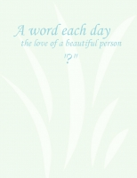 A word each day
