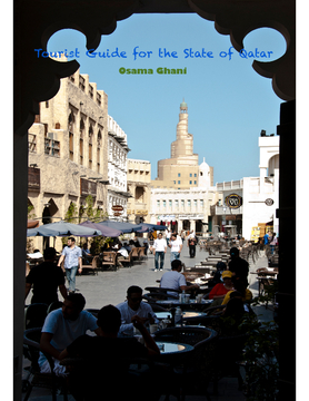 Tourist Guide for the State of Qatar
