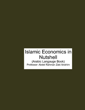 Islamic Economics in Nutshell
