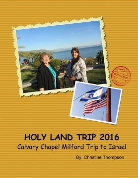 Holy Lands Trip 2016