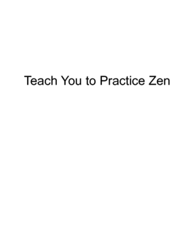 教你学打坐Teach You to Practice Zen