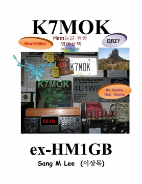 Radio Amateur K7MOK