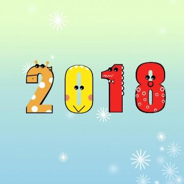 2018 Calendar Book Template Cover Page Book 696659 Bookemon