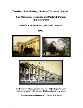 Tsarskoye Selo and Pavlovsk Palaces and their Parks - 1933