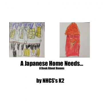 A Japanese Home Needs...