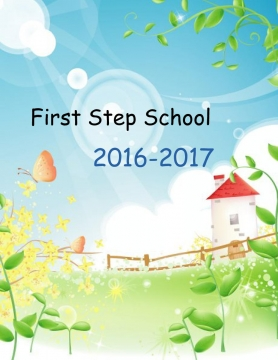 First Step School Yearbook 2016-2017