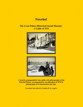 PETERHOF - 1931 Guide