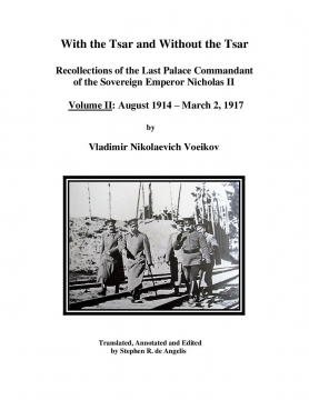 With the Tsar and Without the Tsar: VOLUME II (August 1914 - March 2, 1917) - by Vladimir Nikolaevich Voeikov