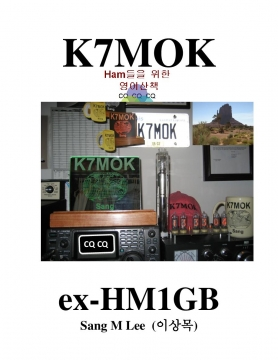 K7MOK  New Edition