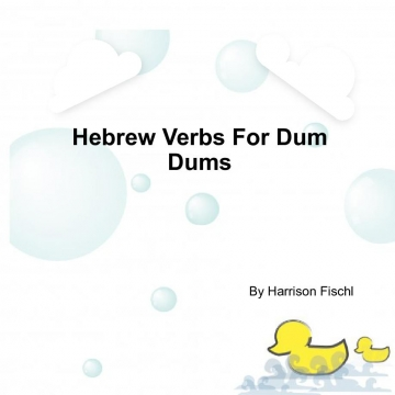 Hebrew Verbs For Dum Dums