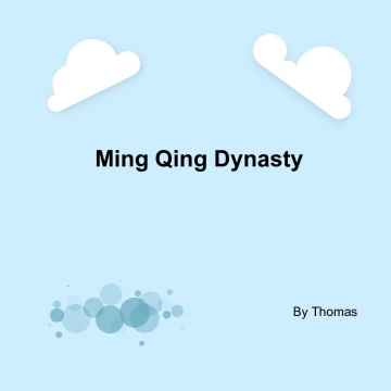 Ming/Qing Dynasty Book
