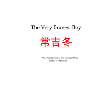 The Very Bravest Boy