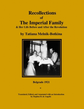 Recollections of The Imperial Family
