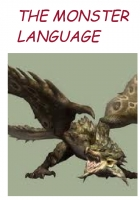 The Monster Language