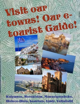 Our e-tourist Guide!