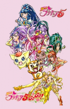 Yes! PreCure 5 Surpreme Collection!