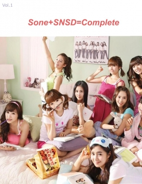Sone+SNSD=Complete