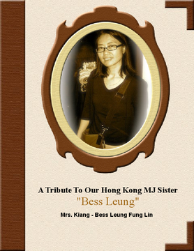"A ""Special Tribute"" for Our Beloved Hong Kong MJ Sister"