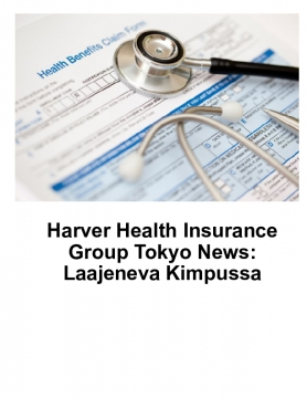 Harver Health Insurance Group Tokyo News