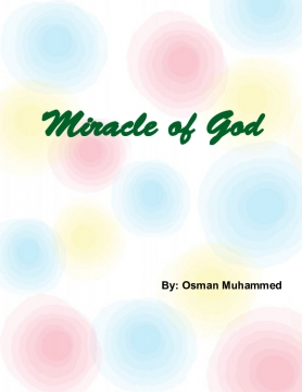 Miracle of God