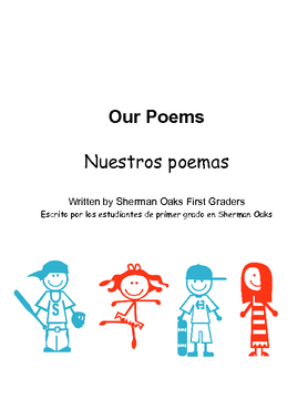 Our Poems / Nuestros Poemas
