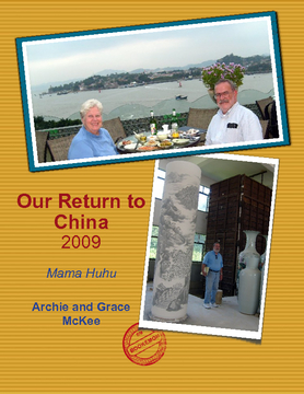 Return to China 2009