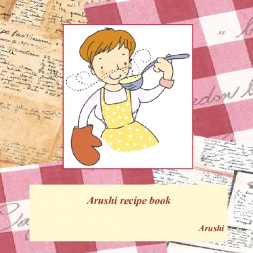 Arushi cookbook