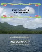 Utwe Seattle Organization 2009