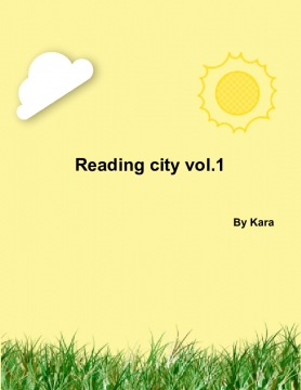 Reading city: vol.1