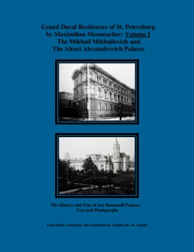 Grand Ducal Residences of St. Petersburg by Maximilian Messmacher: Volume I