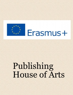 """Erasmus plus"" and ""Publishing House of Arts"""