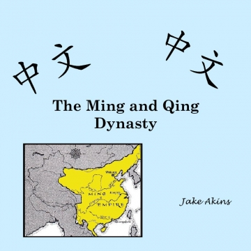 The Ming and Qing Dynasty