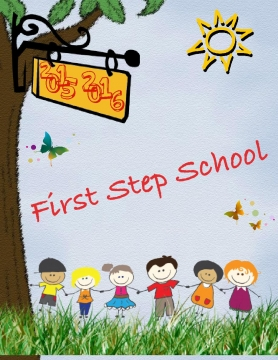 First Step School Yearbook 2015-2016