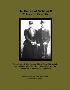 The Diaries of Nicholas II, Volume I: 1894 - 1896