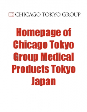 Homepage of Chicago Tokyo Group Medical Products Tokyo Japan