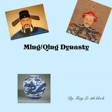 Ming/Quin Dynasty