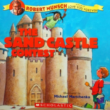 The sandcastle contest