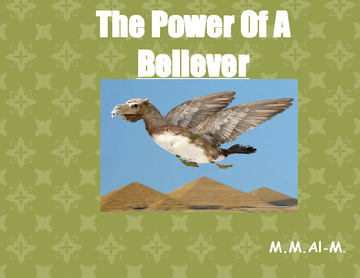 The Power Of A Believer