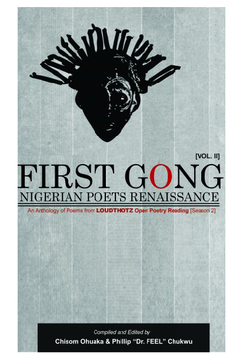 FIRST GONG Vol.2
