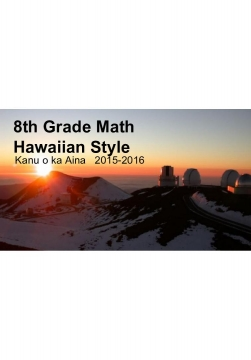 8th Grade Math - Hawaiian Style
